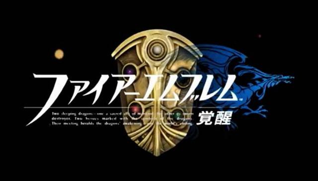 fire-emblem-awakening-debut-trailer-showcases-snippets-of-gameplay