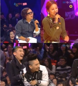 "Big Bang and Lee Hyori exchange racy jokes on ""You & I"" [NEWS]"