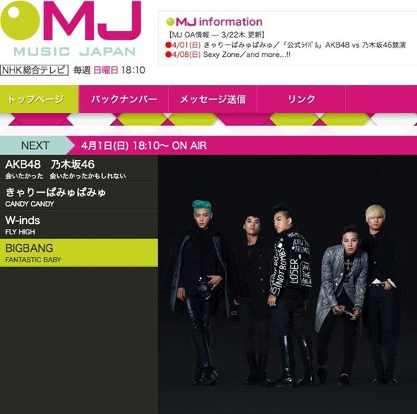 bigbang-music-japan