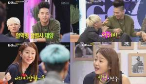 "Taeyang lives up to his ""Blood Type Oracle"" nickname [NEWS]"