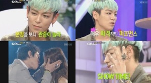 T.O.P talks about his kiss with Lee Hyori on 'Go Show' [NEWS]