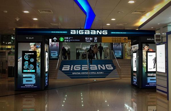 120530_bigbang_notice(1)