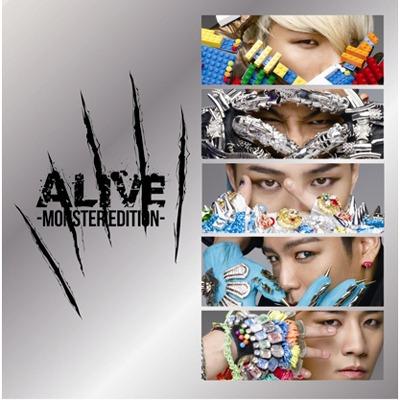 alive_monster