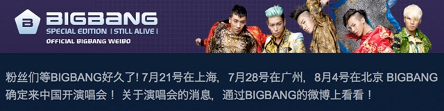 bigbangupdates-bigbang-weibo-china