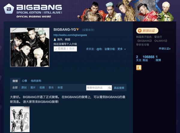 bigbangupdates-weibo