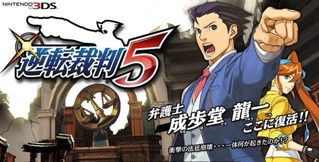 ace-attorney-5-is-coming-to-north-america