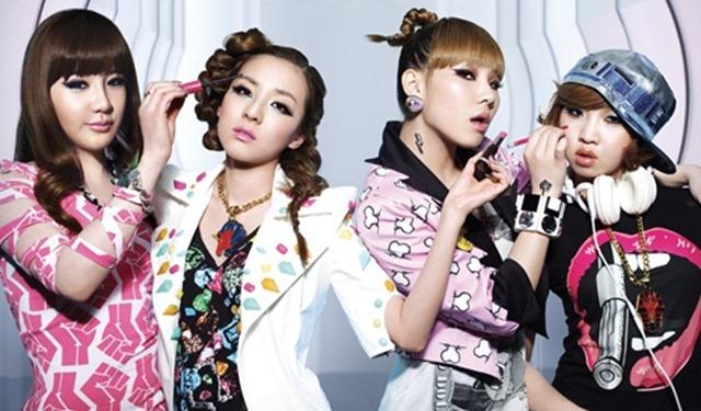 2NE1-kpop-23773688-500-408