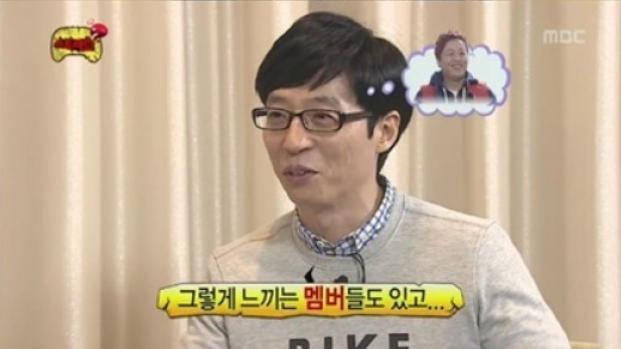 """Yoo In Suk Update: MC Yoo Jae Suk Discusses His Shortcomings On """"Infinity"""